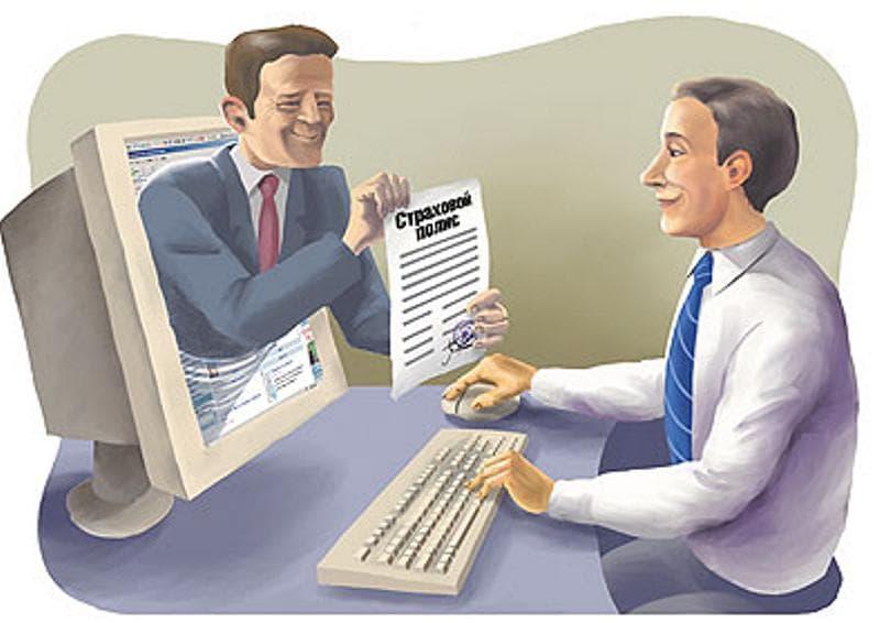 Как стать страховым агентом автострахования