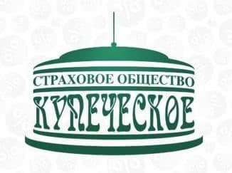 o_Купеческое