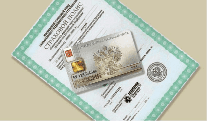 Услуги по полису ОМС обязательное медицинское страхование бесплатные услуги какие услуги входят в полис