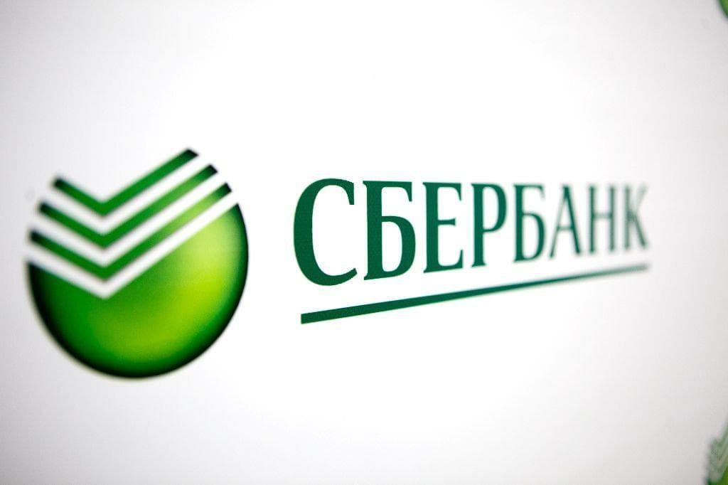 Аккредитованные страховые компании Сбербанка по ипотеке 2019