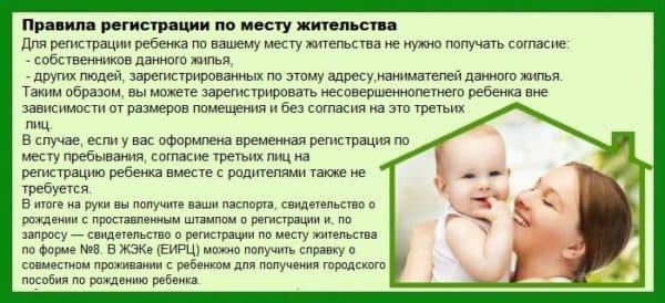 как получить полис омс для новорожденного