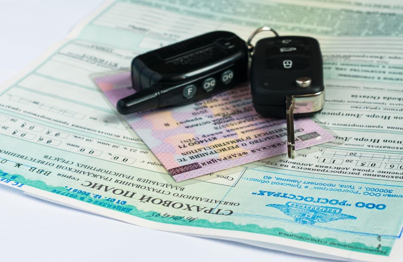 Как вписать в страховку еще одного водителя: как добавить человека в полис ОСАГО || Страховая компания отказывает вписать в страховку