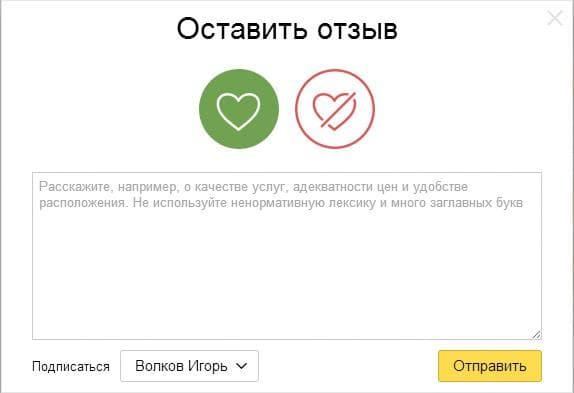 тас страховая компания