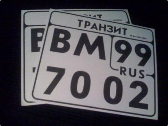 Транзитный ОСАГО: полис на транзитные номера