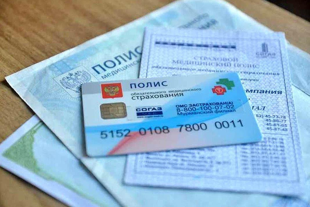 Какой полис ОМС лучше выбрать: рейтинг компаний в Москве