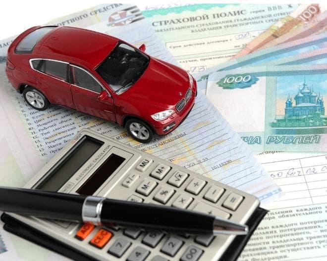 Сколько стоит неограниченная страховка ОСАГО на автомобиль в 2019 году?
