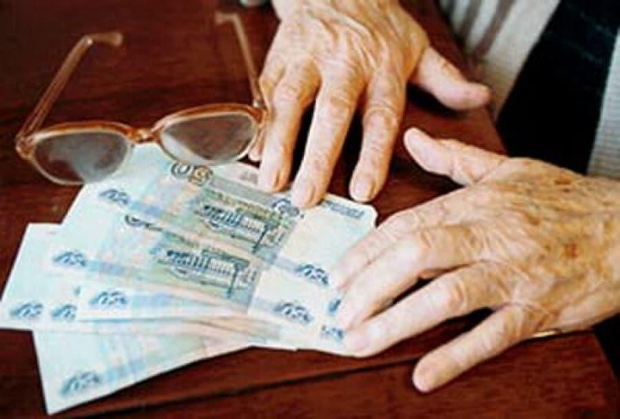 Валоризация расчетного пенсионного капитала