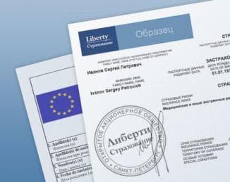 Как сделать медицинскую страховку для шенгенской визы, где оформить медицинскую страховку для шенгена