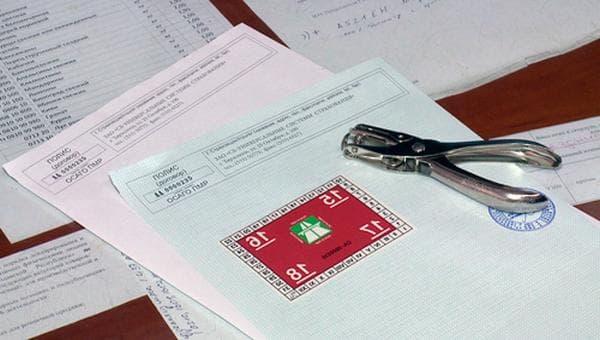 Страхование ОСАГО в ПМР, как избежать штрафов за отсутствие ОСАГО в ПМР