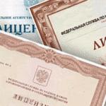 Лицензии страховых компаний: проверить или поверить?
