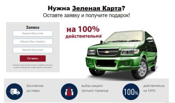 Страховая компания ТАС - страховой портфель, отзывы клиентов