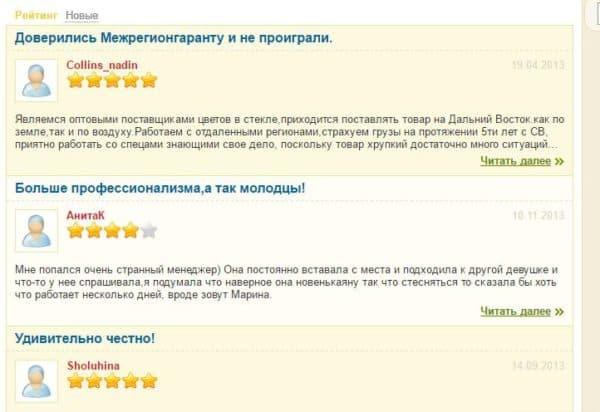 Спасские ворота страховая компания, адрес компании и официальный сайт