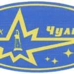 Крупнейшая страховая компания Татарстана — «Чулпан»