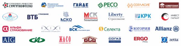Аккредитованные страховые компании сбербанка, список при страховании жизни и имущества