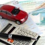 Страховка без ограничений. Плюсы, минусы и перспектива применения