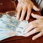 Валоризация пенсии: что это значит при расчете пенсии